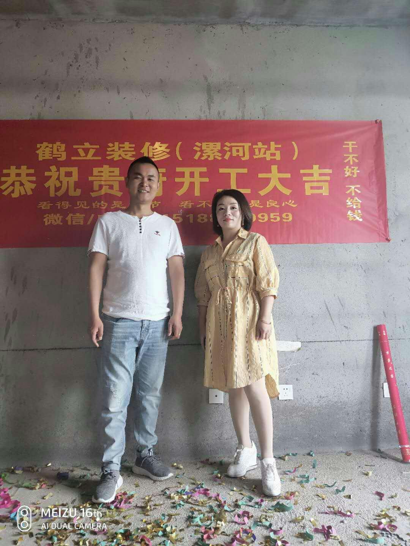 博顺未来华城现代轻奢风格装修,施工现场