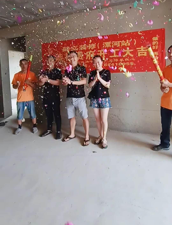 天鑫现代城138平现代简约装修