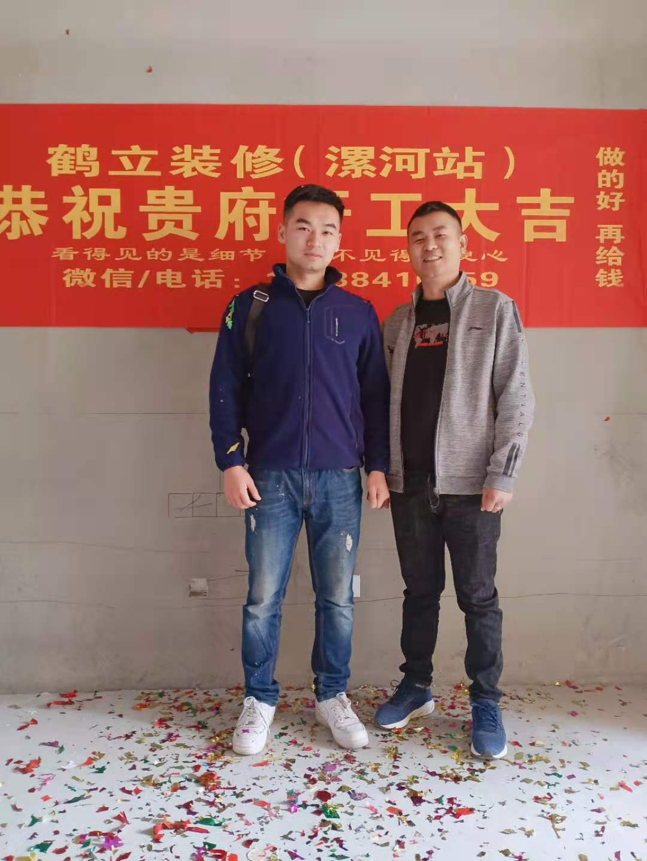 长江国际120平现代简约