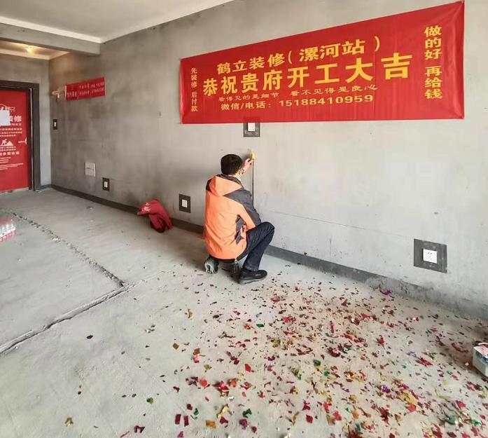 漯河天鑫澜庭叙107平现代简约风格装修