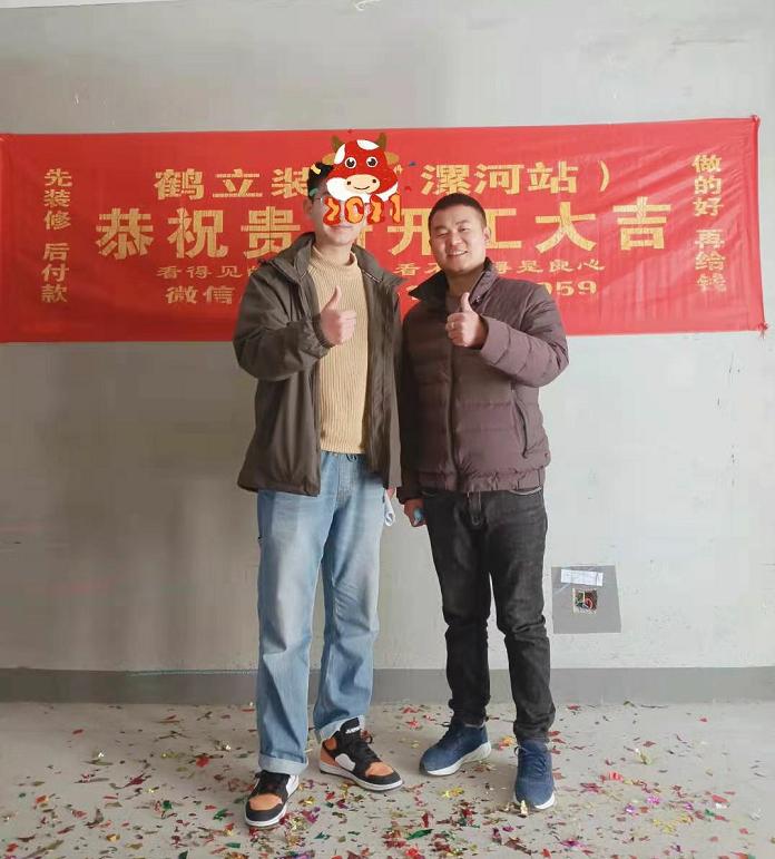 漯河天鑫澜庭叙127平现代简约装修风格