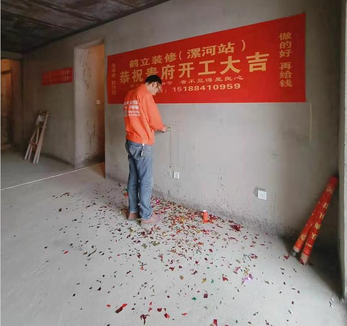 天鑫现代城108平现代简约装修风格